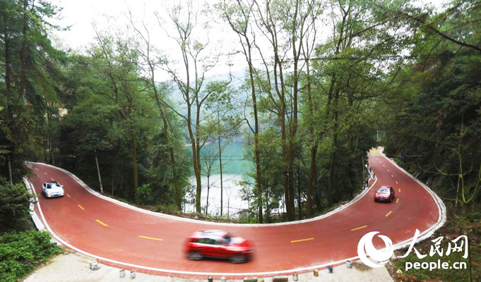 Colored Road Appear In Chongqing Scenic Region
