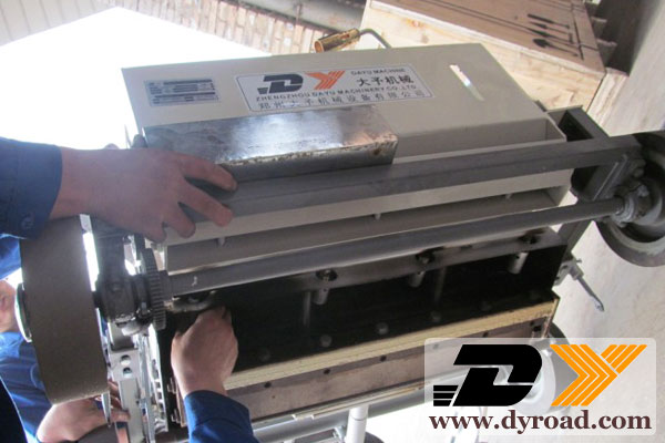 dayu machine manual